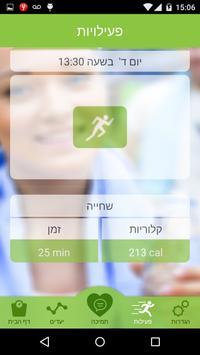 Vivesko apk screenshot