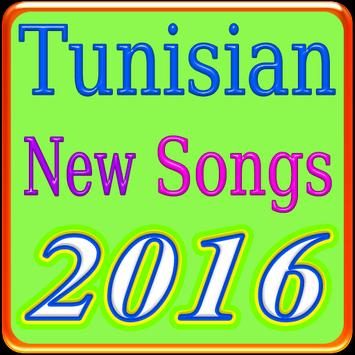 Tunisian New Songs poster