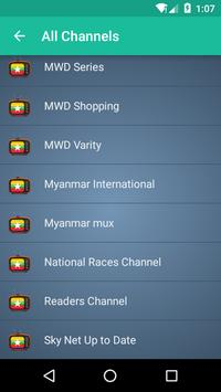 Myanmar TV apk screenshot