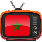 Morocco TV icon