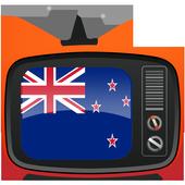 New Zealand TV icon