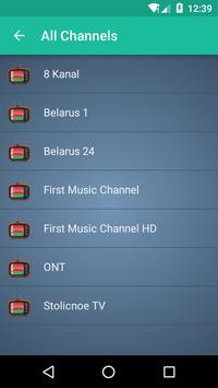 Belarus TV apk screenshot
