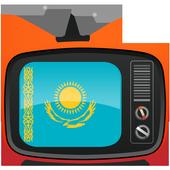 Kazakhstan TV icon