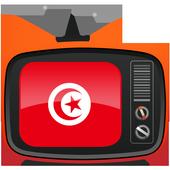 Tunisia TV icon