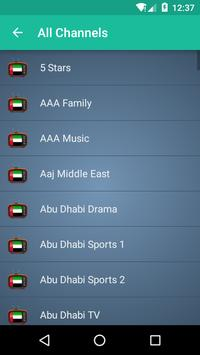 UAE TV apk screenshot