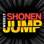 Shonen Jump Manga Reader アイコン