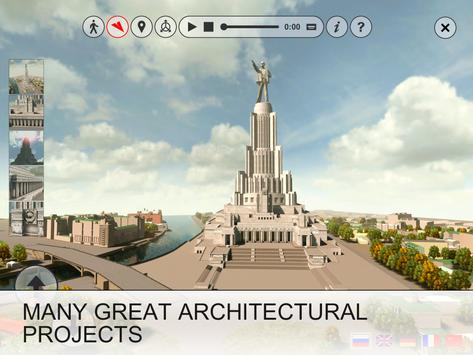 Virtual Architecture Museum screenshot 6