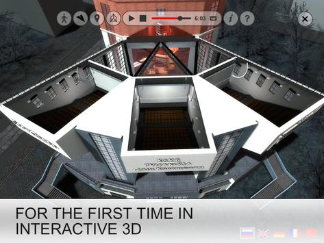 Virtual Architecture Museum screenshot 7