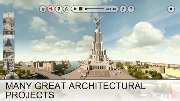 Virtual Architecture Museum screenshot 1