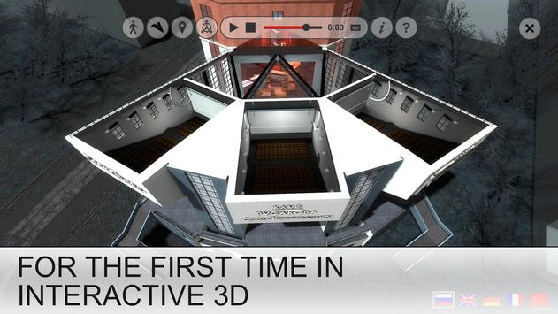 Virtual Architecture Museum screenshot 2
