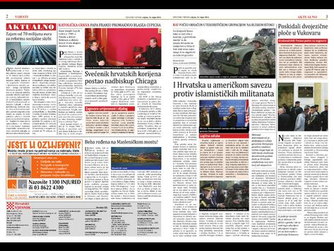 Hrvatski Vjesnik apk screenshot