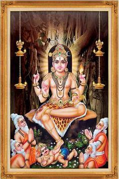 Dakshinamurthy Gayatri Mantra poster