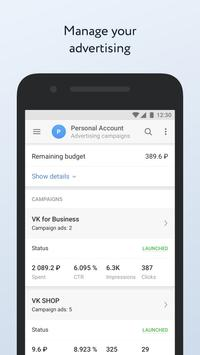 VK Admin (Beta) скриншот приложения