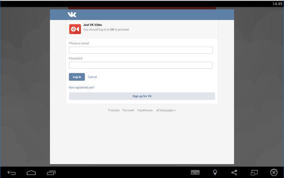 Видео ВК- загрузчик screenshot 1