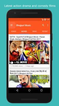 Bhojpuri Hot Song and Video apk screenshot