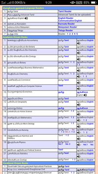 தமிழ்நாடு அரசு பாடப் புத்தகங்கள் screenshot 2