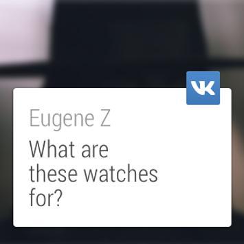 ВКонтакте скриншот приложения