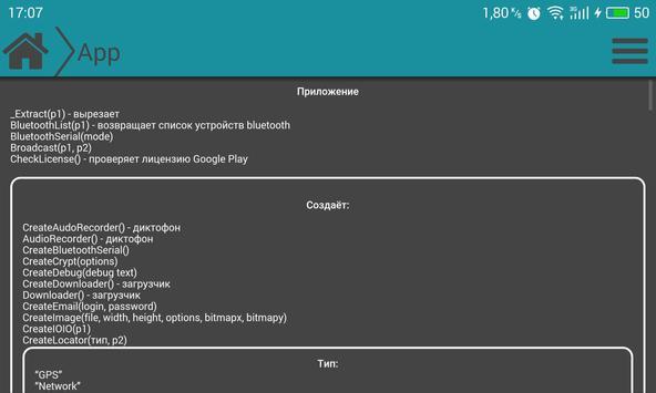 DroidRus apk screenshot