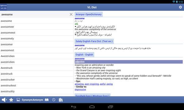 Persian farsi dictionary apk screenshot