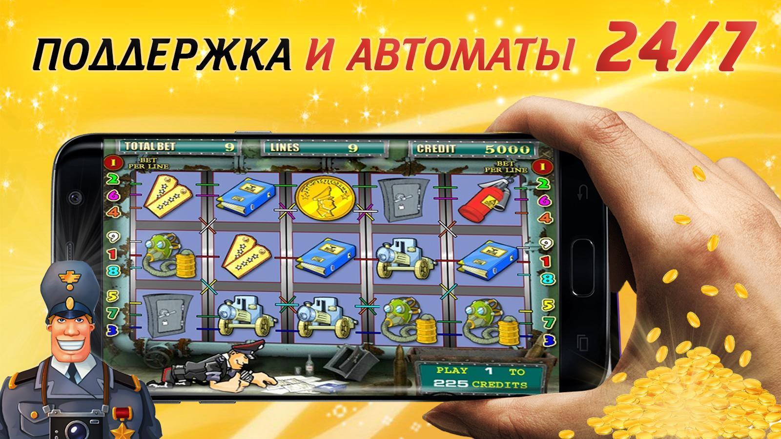 Азартные игры для компьютера