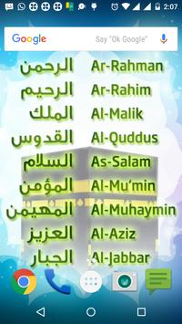 99 Names of Allah  Wallpaper poster