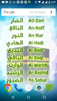 99 Names of Allah  Wallpaper apk screenshot