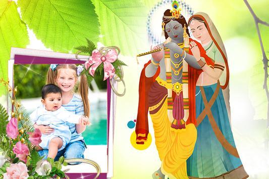 Shri Krishna Photo Frames apk screenshot