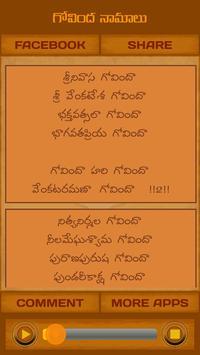 Govinda Namalu in Telugu screenshot 1