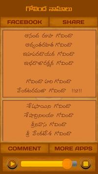 Govinda Namalu in Telugu screenshot 2