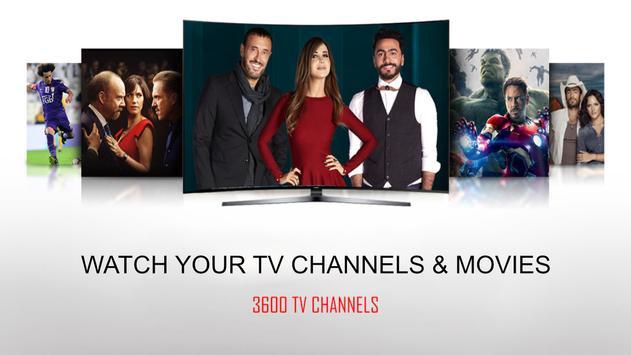 TARBOOSH TV HD IPTV screenshot 1