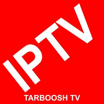 TARBOOSH TV HD IPTV screenshot 4
