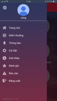 JPNET screenshot 7