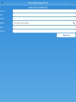 WIKO (Smartphone from France) apk screenshot