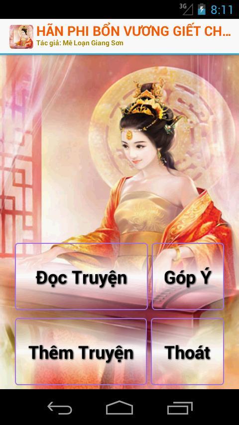 Hãn Phi Bổn Vương Giết Chết... poster