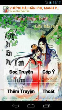 Vương bài hãn phi poster