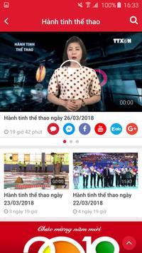 Vnews screenshot 5