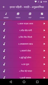 Digital Learning ZP and Marathi School screenshot 3