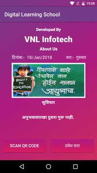 Digital Learning ZP and Marathi School poster
