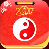 Lich Van Nien 2018 & Tử Vi Trọn Đời icon