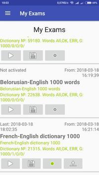 VocABC screenshot 2