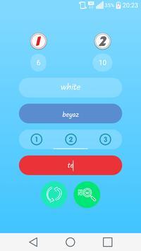 Vocabeauty - İngilizce Kelime Tamamlama Oyunu screenshot 1