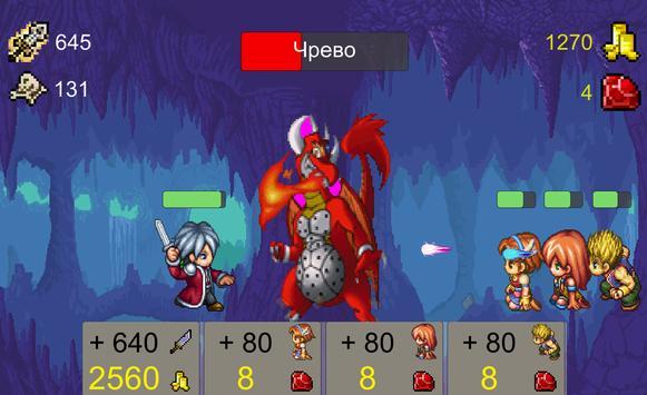 Brutal Warrior Clicker screenshot 3