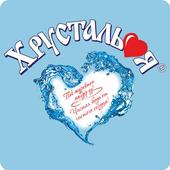 Вода Хрустальная icon