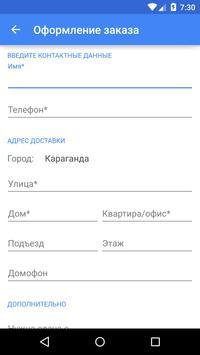 Вода Хрустальная apk screenshot