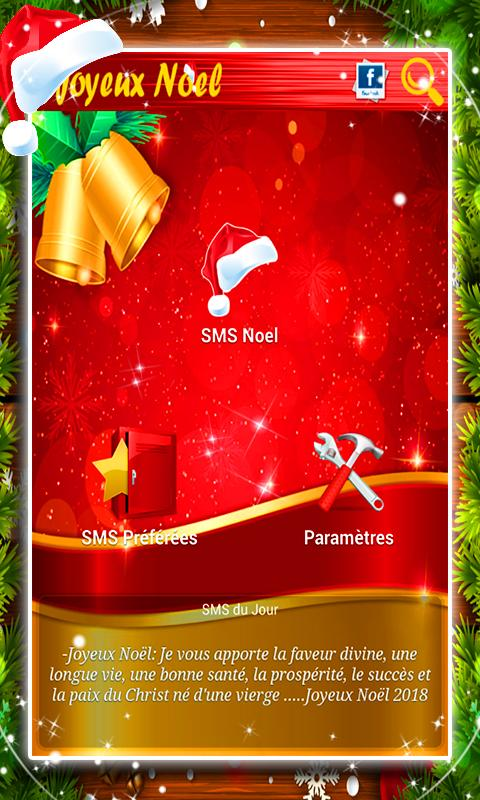 Voeux Noel 2018 For Android Apk Download