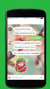 New ICQ & free Video Calls-Chat Guide poster