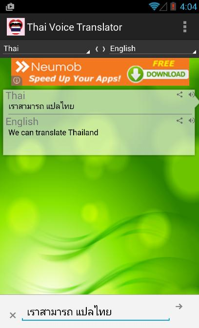 Top Five Free App Thai To English - Circus
