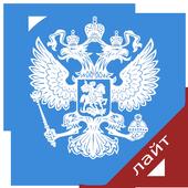 ЕГЭ История 2018 (лайт) icon