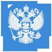 ЕГЭ История 2019 icon