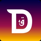 Destinyguy icon